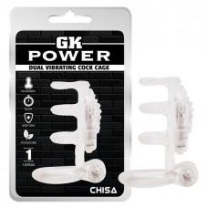 Насадка - GK Power Dual Vibrating Cock Cage