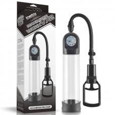 Вакуумна помпа - Maximizer WorxVX2 Accu Meter Pump